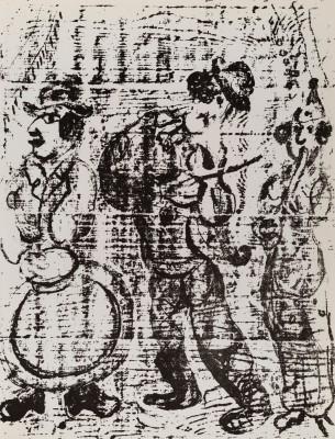 Wędrujący muzykanci