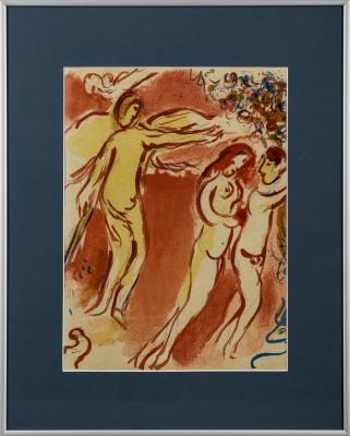 Adam i Ewa wygnani z Raju (Dessins pour la Bible)